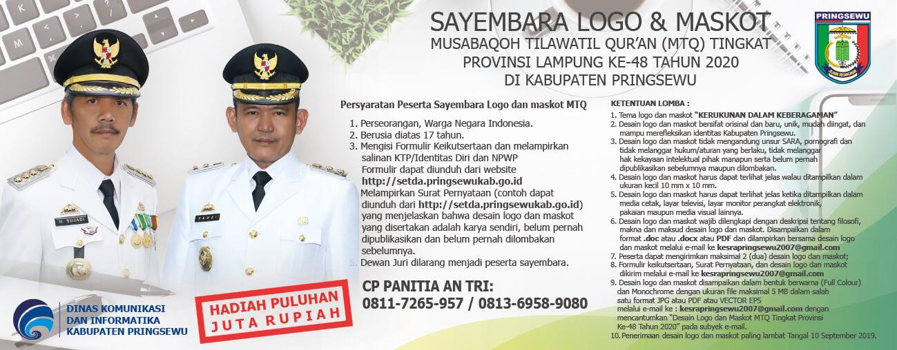 Lomba Logo dan Maskot MTQ Tingkat Provinsi Lampung ke-48 Tahun 2020 di Kabupaten Pringsewu